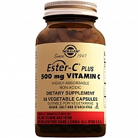 Солгар Эстер-С плюс Витамин С 50 капсул Solgar ester c plus 500 mg vitamin C